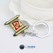 TP Keychain Dota 2